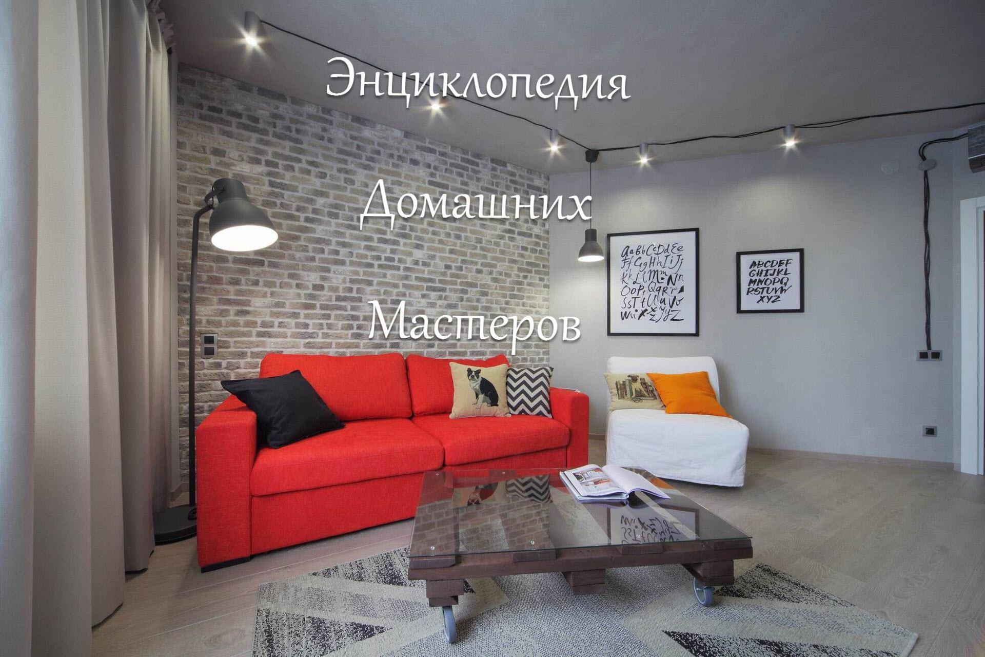 энциклопедия домашних мастеров фото