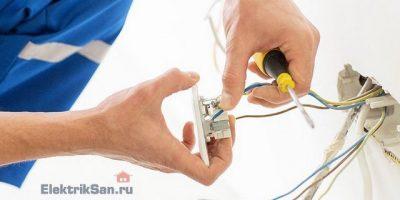 правила электромонтажных работ
