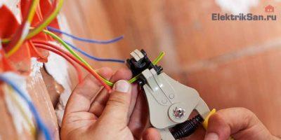 электрический кабель для квартиры