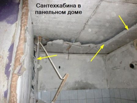 снос потолка сантехкабины