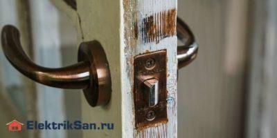 выбрать дверную защёлку