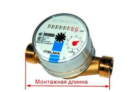 размеры счётчиков воды ITELMA WFW20.D110