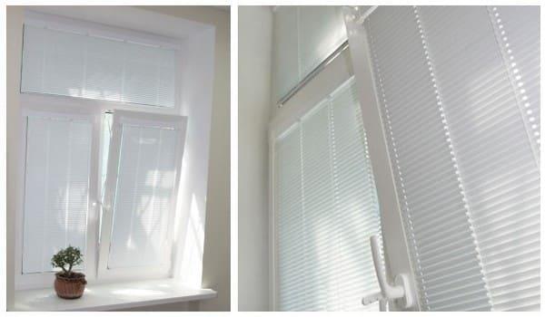 открыть окно без поднятия жалюзи