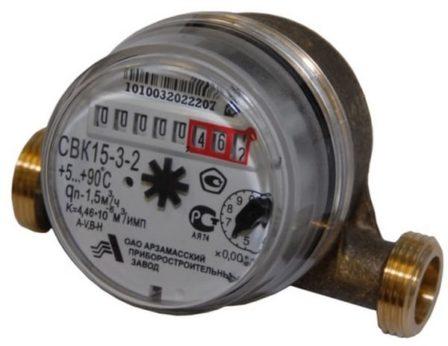 счётчик воды СВК-15-3-2