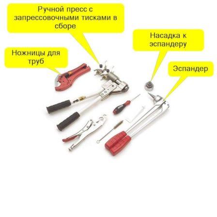 минимальный набор Rehau начинающему сантехнику