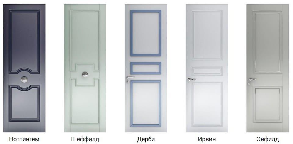 современные межкомнатные двери под покраску
