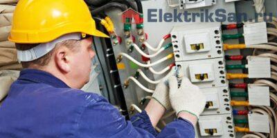 Профессия электрика
