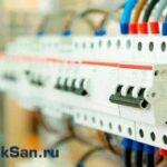 Замена электропроводки в квартире (бетонные или кирпичные стены)