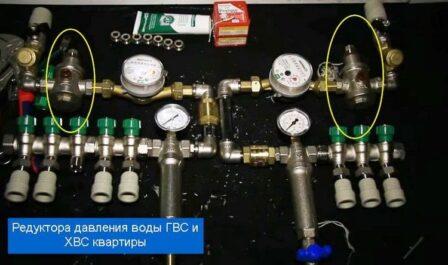 как ставить редукционный клапан для воды в квартире при горизонтальном монтаже со счетчиком