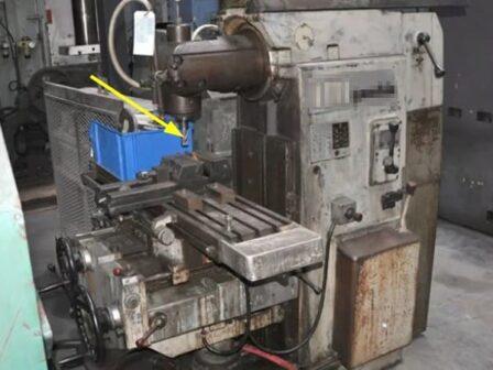 фрезерный металлорежущий станок