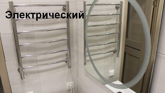 Какие бывают полотенцесушители электрические
